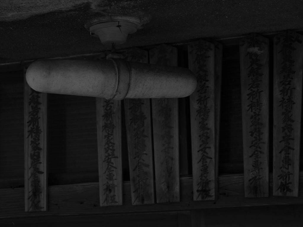 とある民家の玄関灯