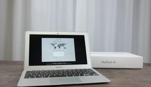 5年前のMacBookAir2015を購入価格の約半額で売ったというお話