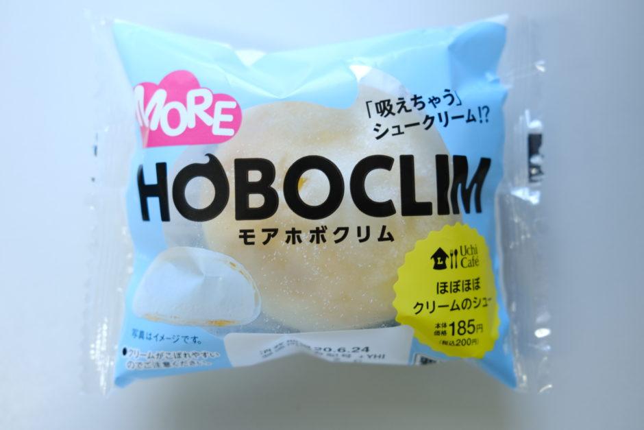 モアホボクリムのパッケージ