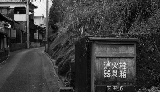 【白黒旅行記】 漁師町の痕跡(愛媛、下灘)