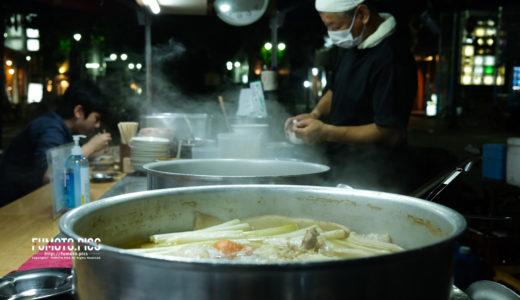 fumoto pics #6 高知の屋台街を一人旅で食べ歩き!