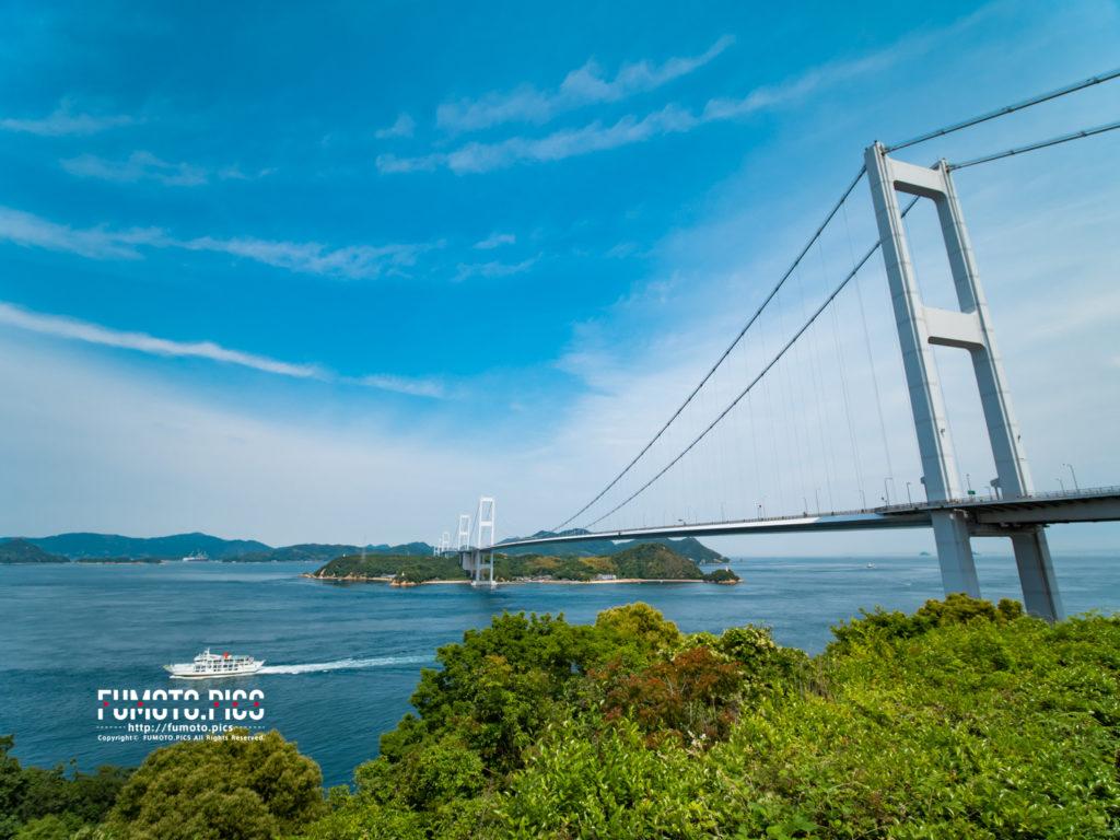 来島海峡大橋を広角で撮影