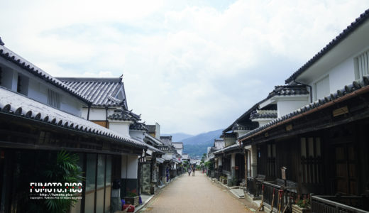 【旅スナップ】徳島県美馬市「うだつの町並み」をX100Vで撮り歩く