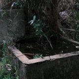 古い防火槽