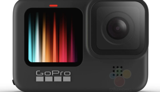GoPro Hero9がリーク!噂の前面ディスプレイで自撮り可能に!?