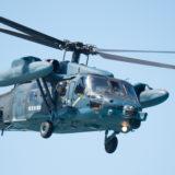 UH-60J 救難ヘリコプター