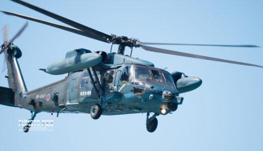 【空自ヘリも参加】県総合防災訓練の様子を高コスパレンズLUMIX G VARIO 100-300mmでお届け!
