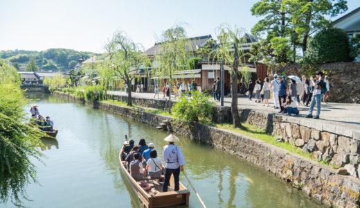 【LUMIX G9 PROの場合】江戸時代初期の街並みが残る倉敷美観地区