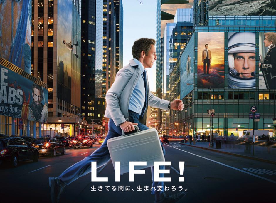 LIFE!ポスター