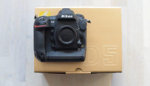 ニコンのプロ仕様ミラーレス、Nikon Z9に関する噂