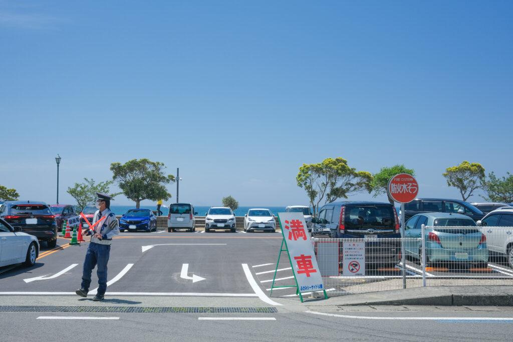 道の駅ふたみ、第一駐車場